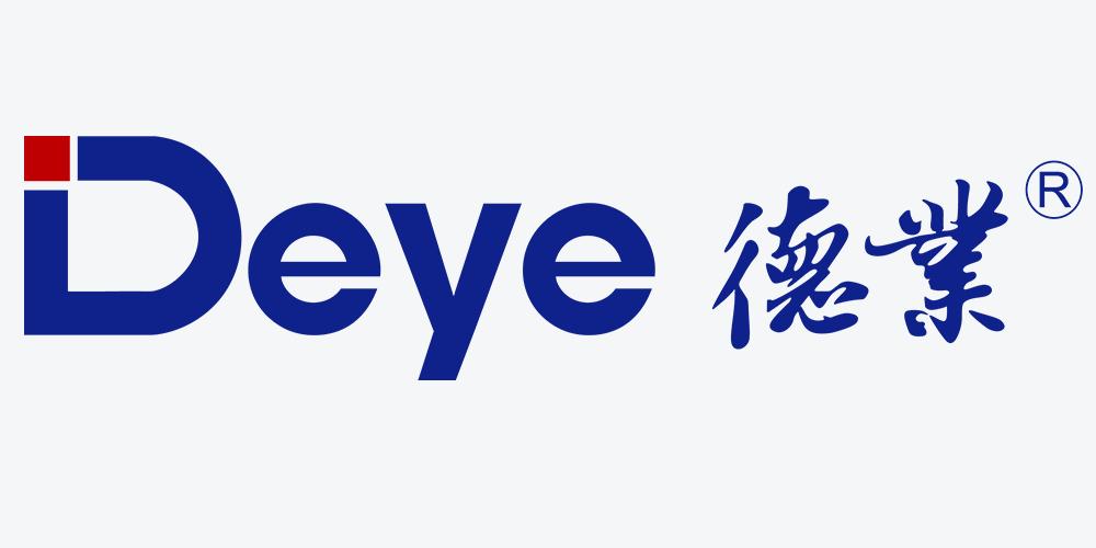 德业Deye