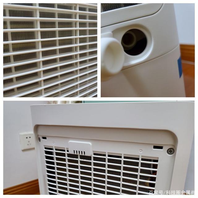 家里湿气重?